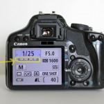 camera-(6-of-37)
